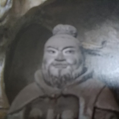 キングダム呂不韋に似ている仏像