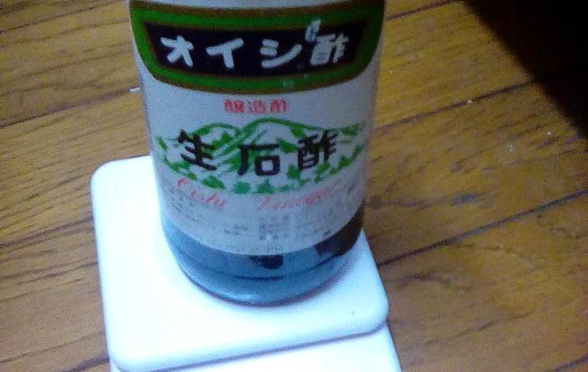 梅シロップ用オイシ酢