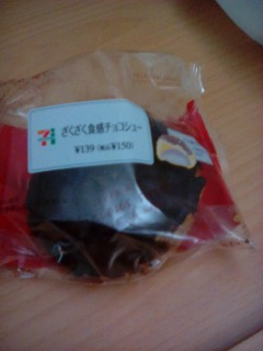 ザクザク食感チョコシュー