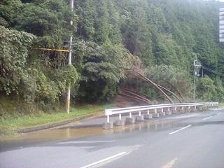奈良市土砂災害 台風21号