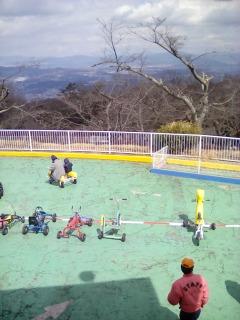 生駒山上遊園地 場末 カラー おもしろ自転車