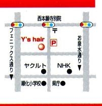 ※ 駐車場は道を挟んで店舗前に 6台あります♪