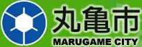 丸亀市観光協会