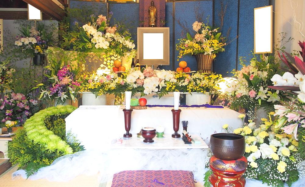 自宅葬飾り 正面1