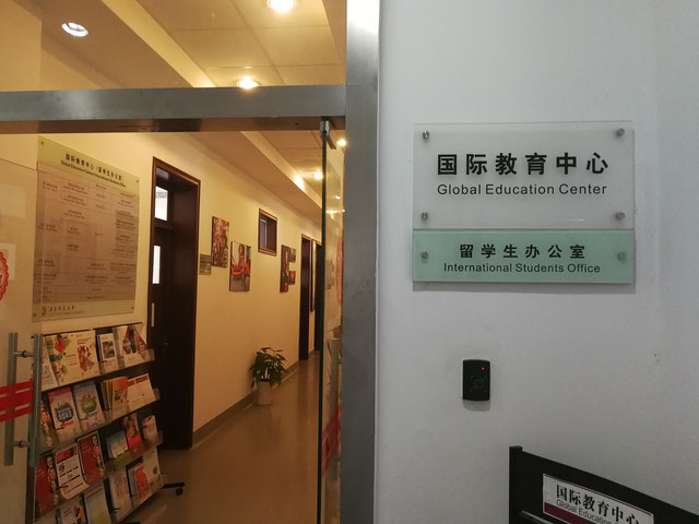 中国 留学 中国語 上海 華東師範大学 シニア留学 夏期講座 留学サポート