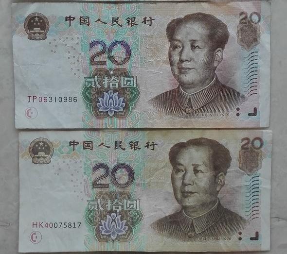 中国北京大連上海留学 為替レート 人民元 偽札