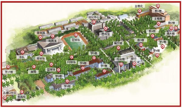 中国 北京語言大学 キャンパス外観図
