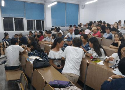 中国大連 遼寧師範大学入学パンフレット 日本語交流会