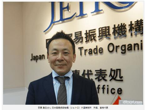 (日本貿易振興機構(ジェトロ)大連事務所 所長、首席代表 日本と大連の関係についてインタビュー