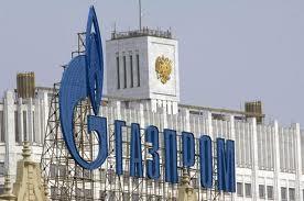 Gazprom, der grösste Energiekonzern Russlands.