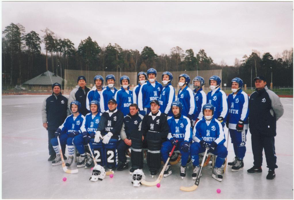 Сезон 2004/2005 (перед началом сезона)