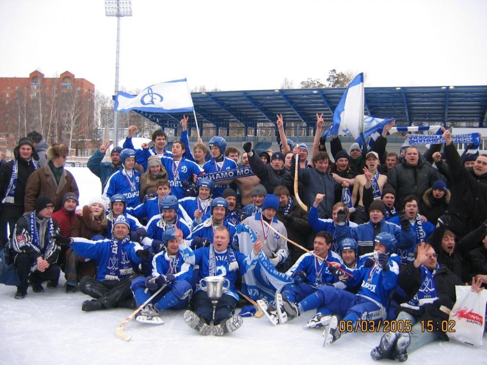 Сезон 2004/2005 (Красногорск, 6 марта)