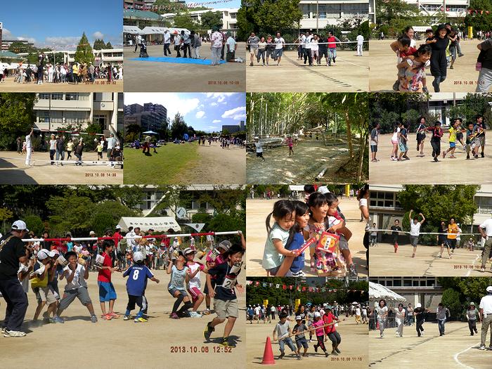 運動会の写真