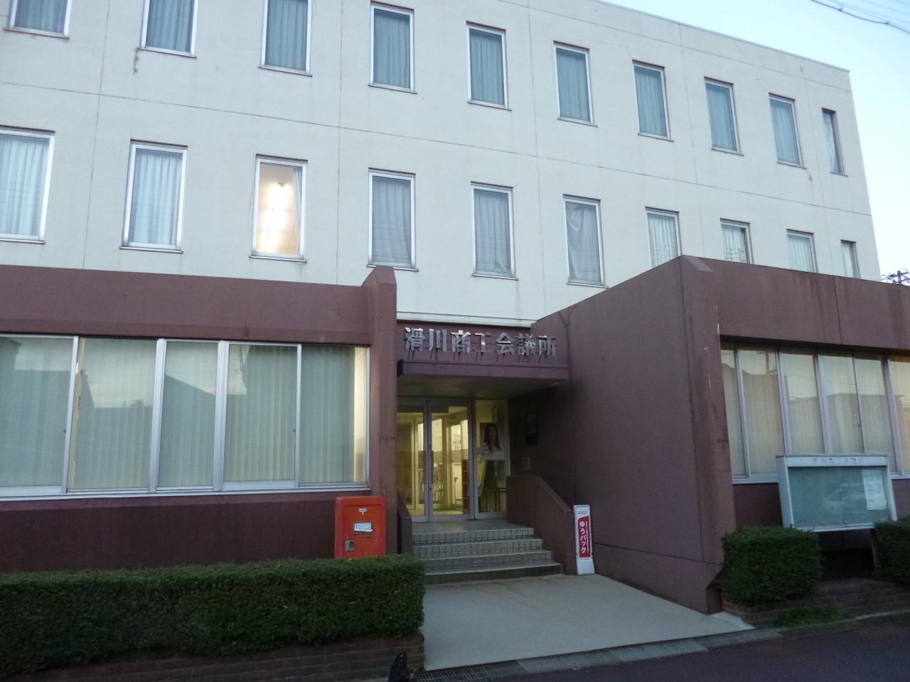 滑川商工会議所さんの入り口付近です、。