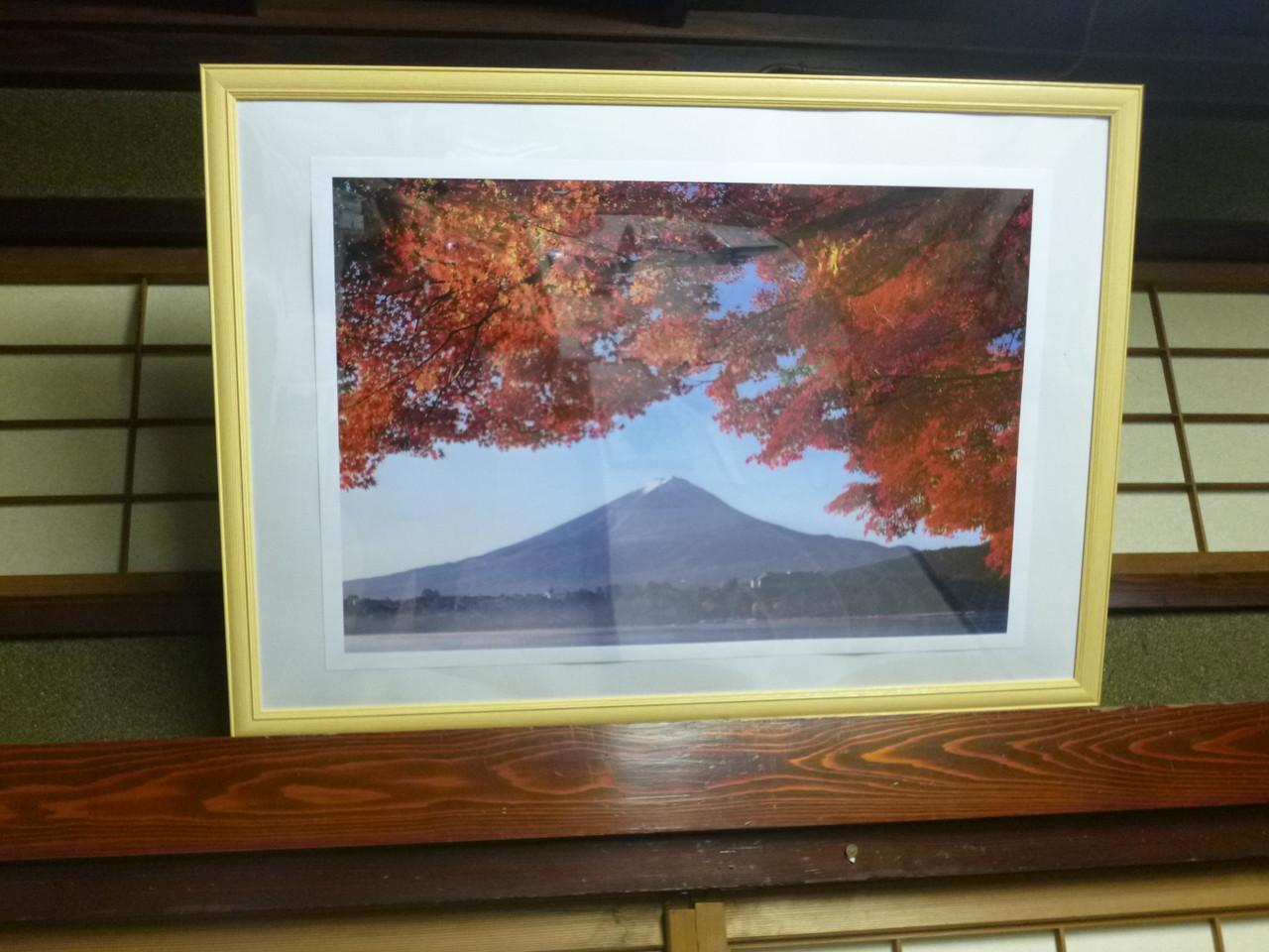 富士山の写真をデジカメで撮りました。