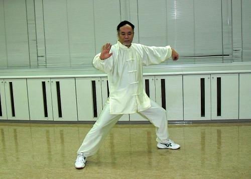 陳氏太極拳 斜行単鞭