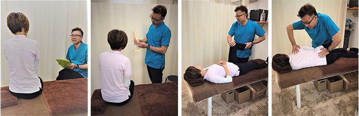のぼる鍼灸整骨院の施術の様子