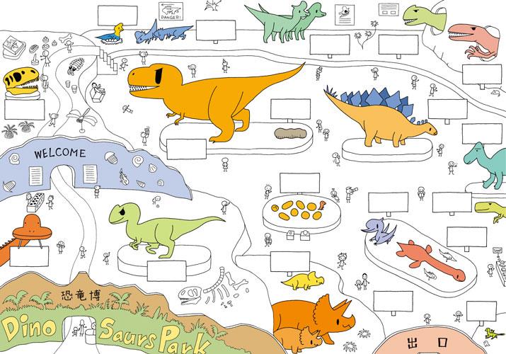 『ほんとのおおきさ恐竜博』(学研プラス)挿絵 2010年