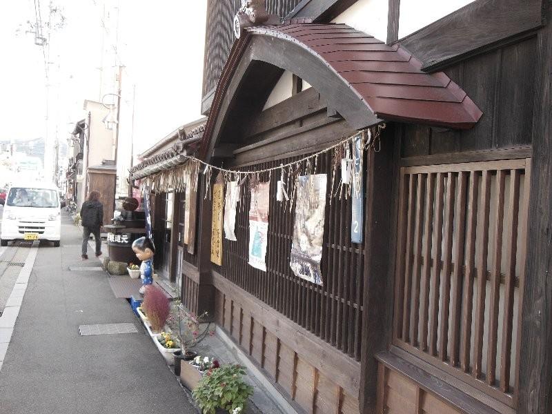 会津中将醸造元  うまい酒の店