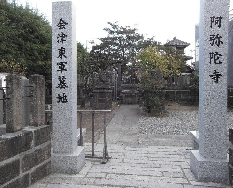 阿弥陀寺 鶴ヶ城からの移築建物 御三階