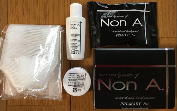ノンエー石鹸の4大特典