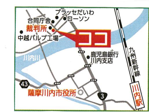 原田法律事務所地図 薩摩川内市
