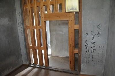 監禁室の内部。廊下側。落書きも見えます