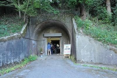 地下式火薬庫。5ヶ所残っている。