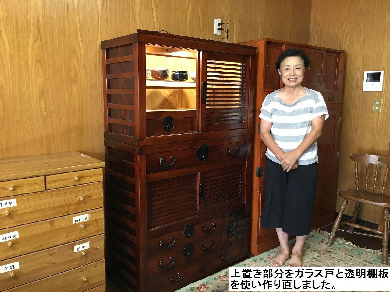 豊田市より修理依頼を頂いた帳場箪笥です。