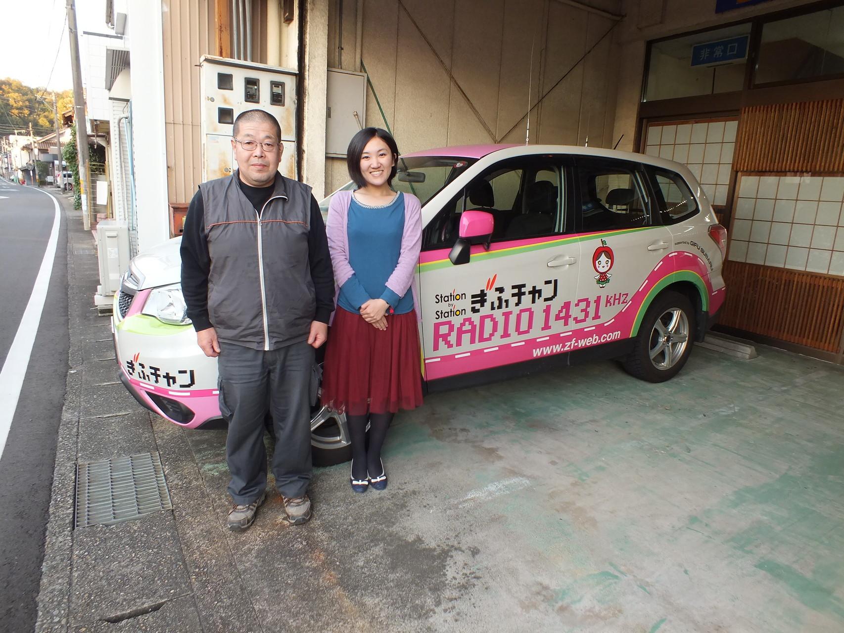 ぎふチャンラジオで桐箪笥の修理を生でラジオ出演し紹介してもらいました。
