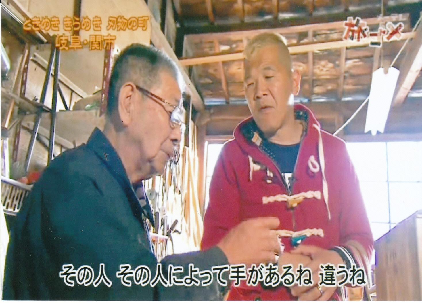 ウドちゃん来店 箪笥修理を見学していきました。メ~テレ「ウドちゃんの旅してゴメン」にテレビ出演