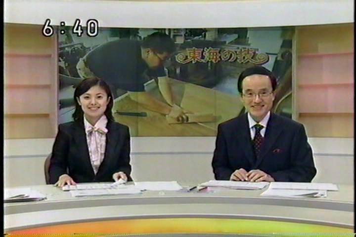 NHK 柿沼アナウンサーに杉山箪笥店の桐たんすの洗濯を紹介してもらいました。