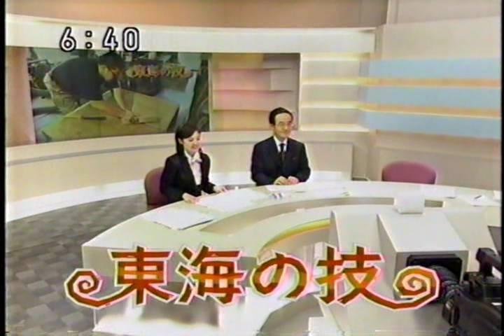 NHKテレビ出演 夕方6時よりのニュースで5分間特集で桐タンスの修理放映
