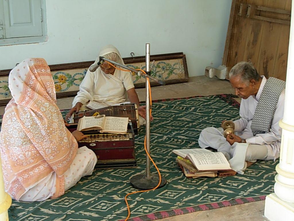 Bhajan class
