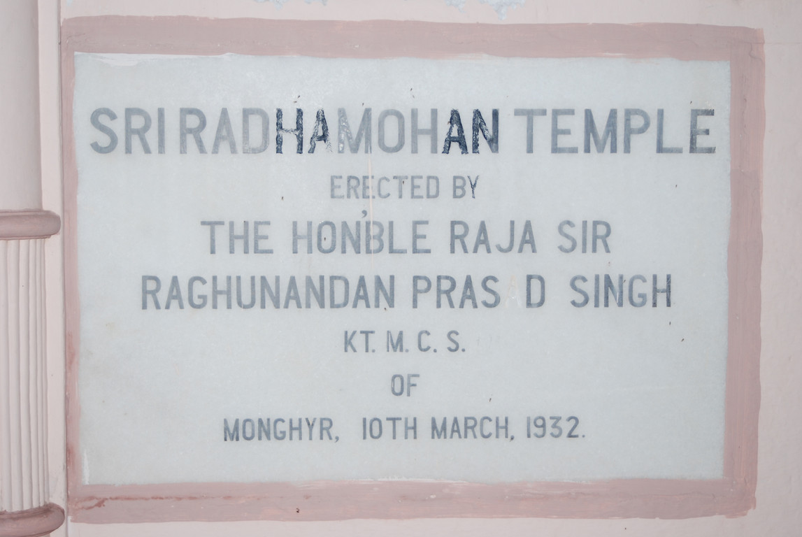 Build by the Grandfather of Sadhu Maharaj