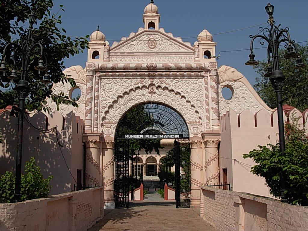 Munger Mandir Gate