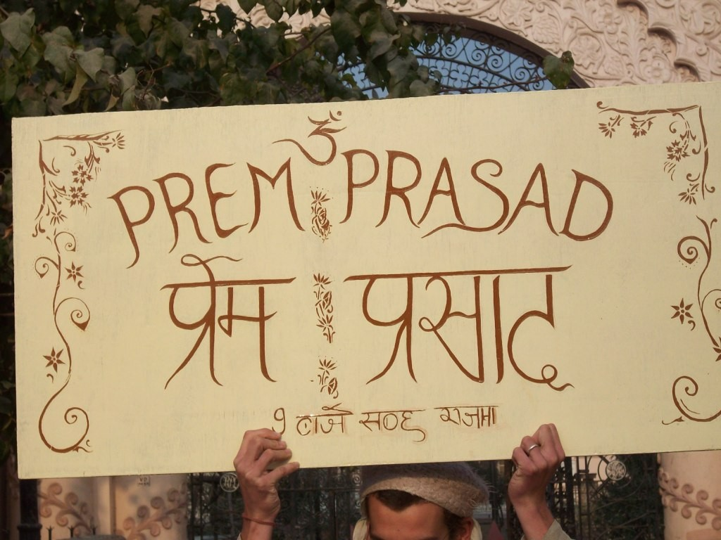 Our Prem Prasad board