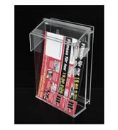 Acrylbox DIN A4