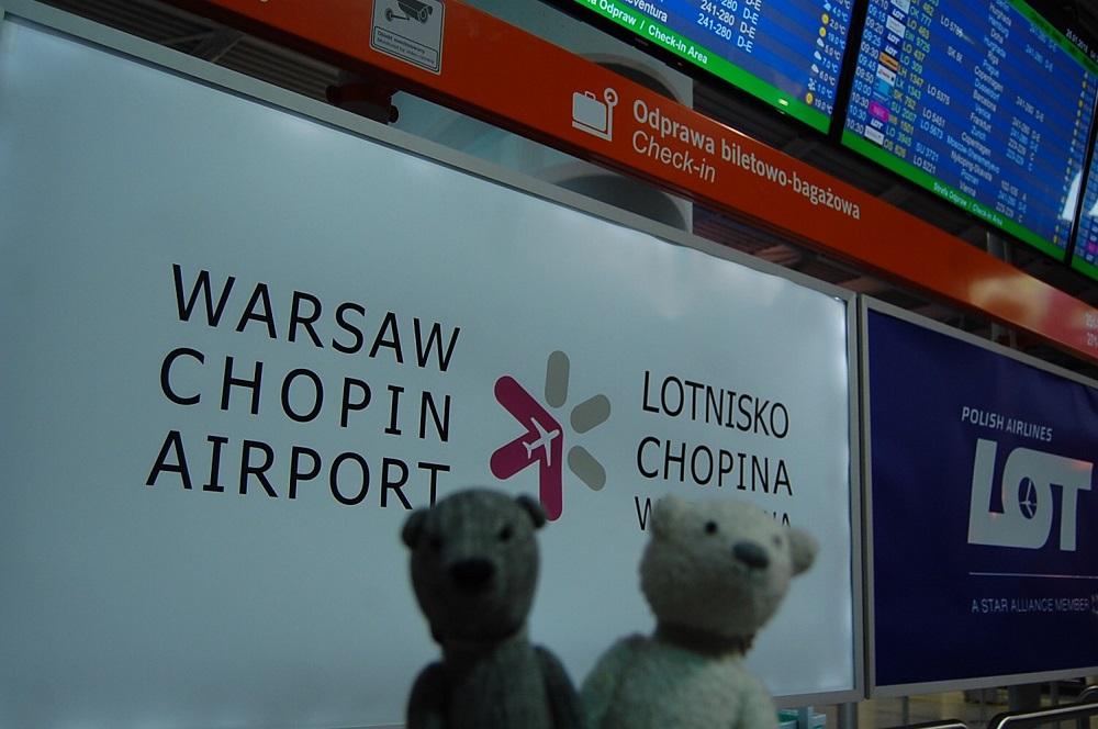 ワルシャワ空港!