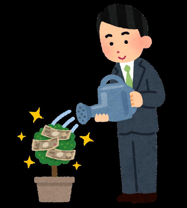 個人事業税の納付と人間ドック