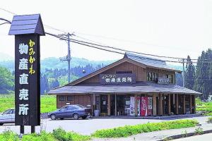 おすすめ観光スポット 上川物産直売所