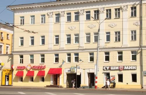 Schickes Gebäude gegenüber vom Kreml. Links gibt's Pizza, rechts Suschi.