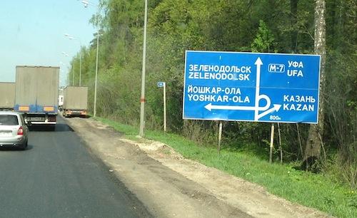 Abzweig von der M7 nach Kazan