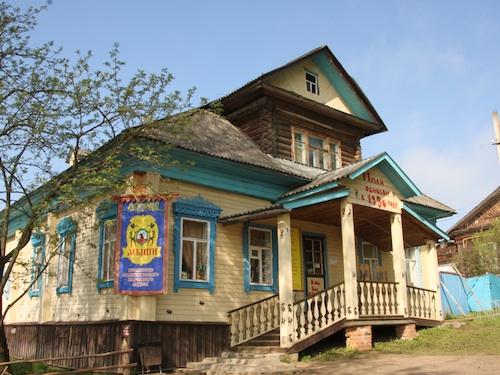 Das Mäusemuseum in Myschkin