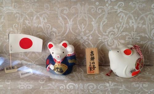 Mäuseabteilung aus Japan