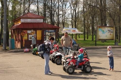 Kinderattraktionen wie überall in Russland