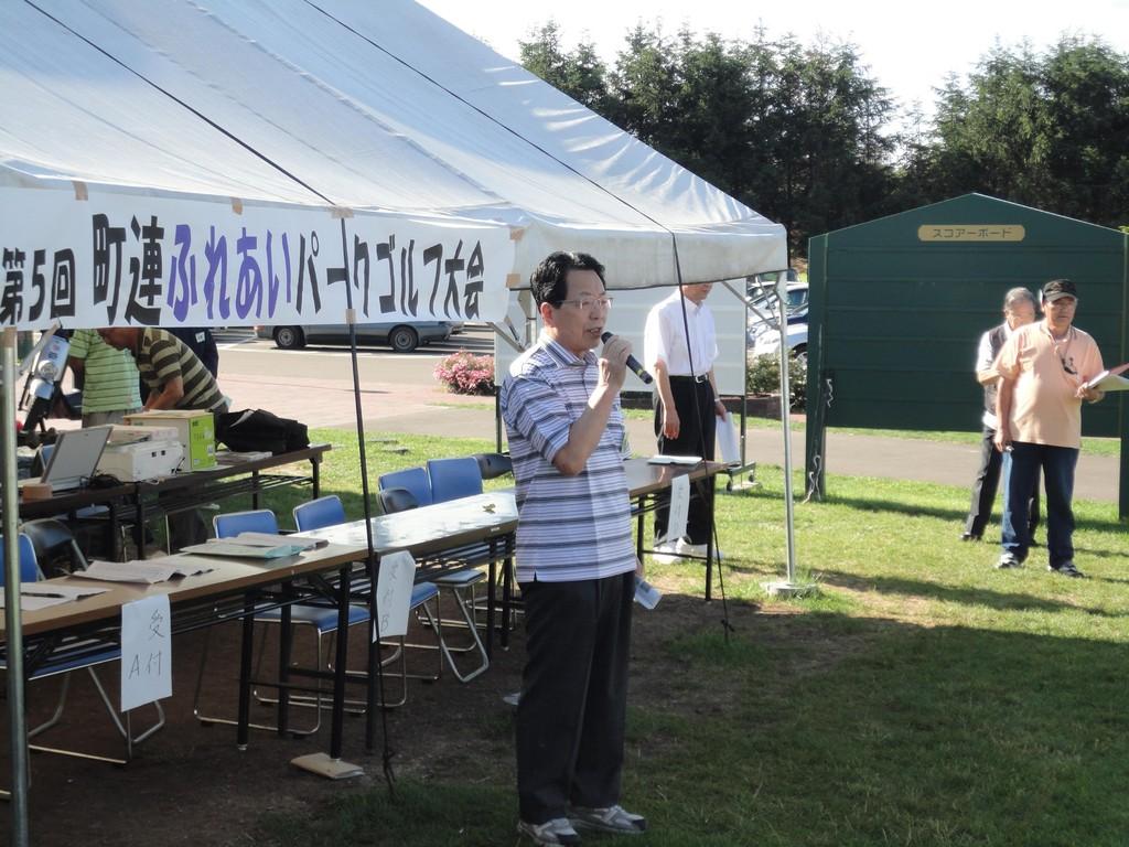 髙松町連会長の挨拶
