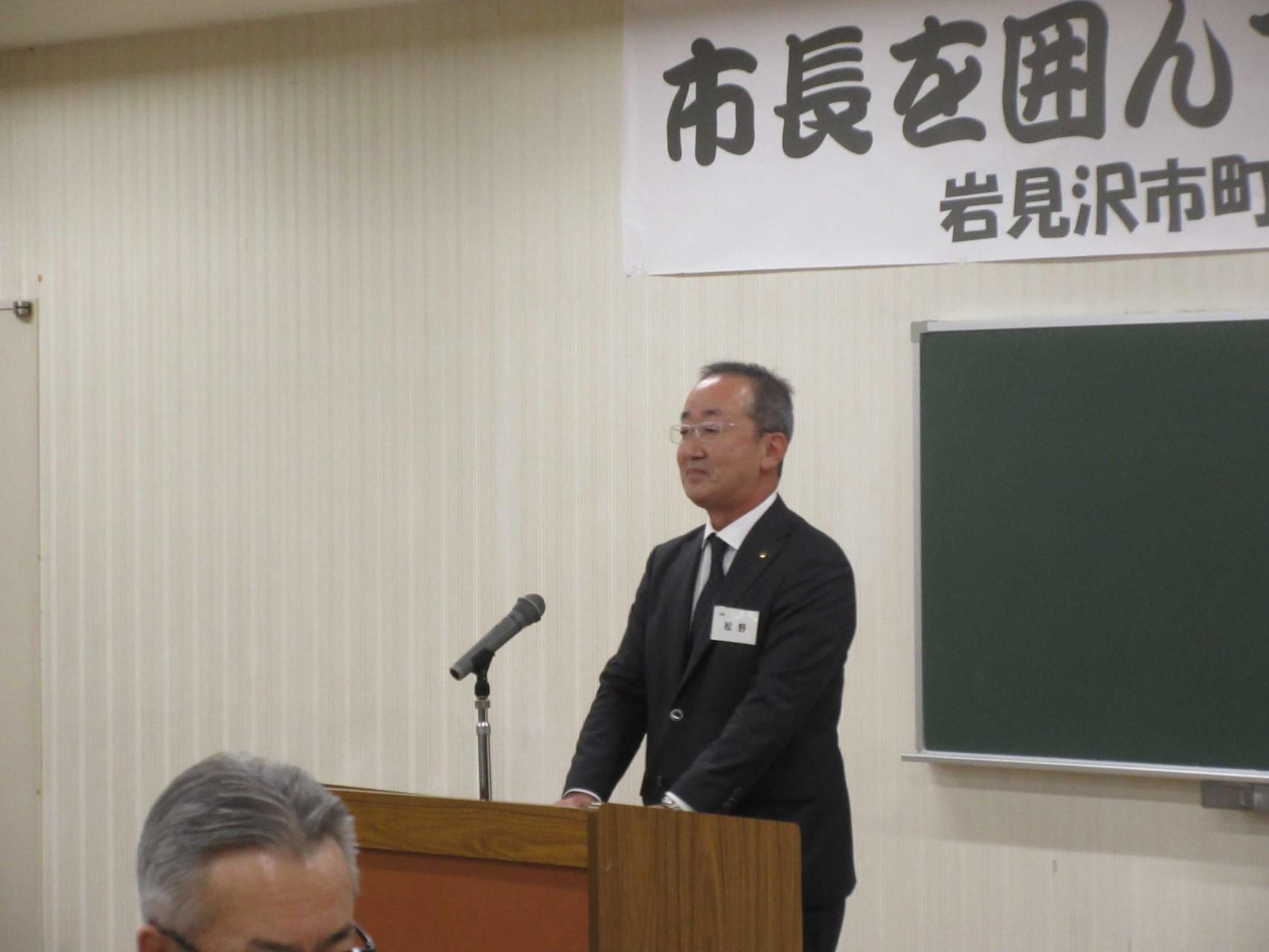 挨拶をする松野市長