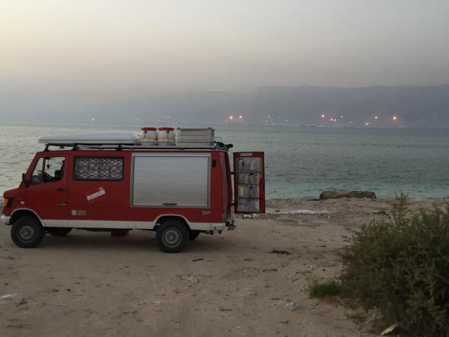 Nächtigungsplatz mit Blick auf die Gasfeuer von Kangan