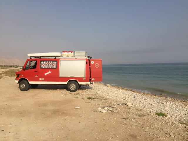 Badepause am Persischen Golf